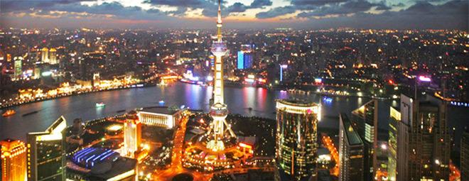 Pays Chine