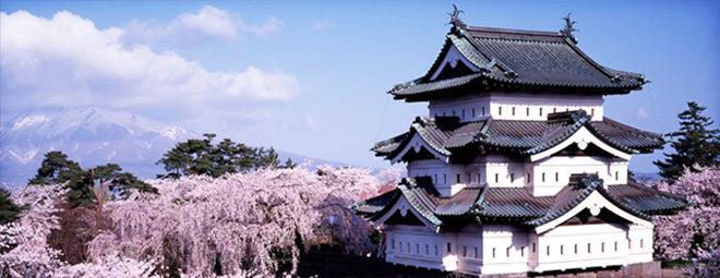 Pays Japon