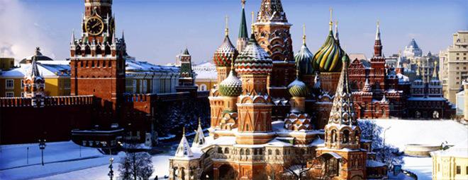 Pays Russie